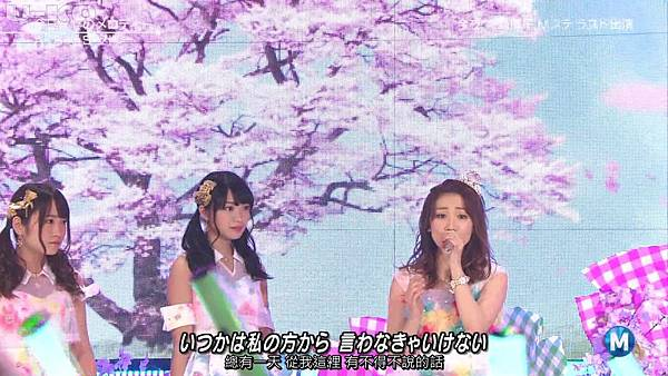 【U-ko字幕組】140321 Music Station(AKB48部分)_2014324212050