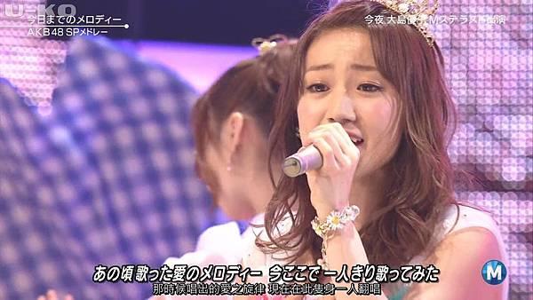 【U-ko字幕組】140321 Music Station(AKB48部分)_201432421257