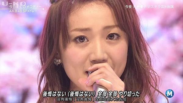 【U-ko字幕組】140321 Music Station(AKB48部分)_2014324213658