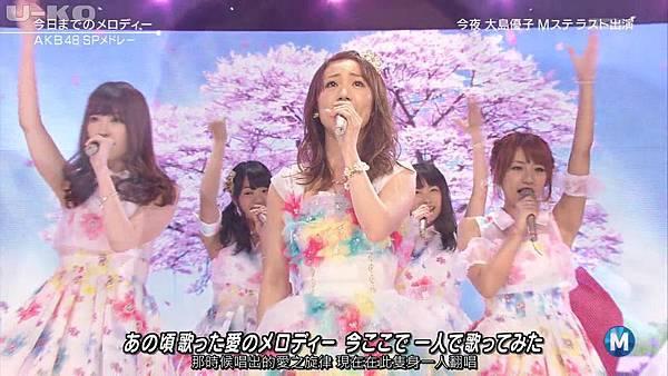 【U-ko字幕組】140321 Music Station(AKB48部分)_2014324213837