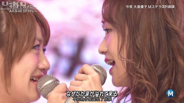 【U-ko字幕組】140321 Music Station(AKB48部分)_2014324213921
