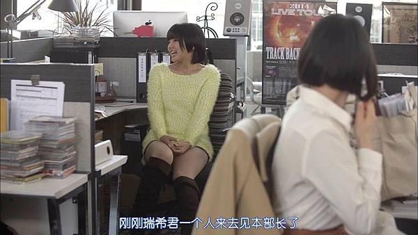 【神奈川虐狗团】140322 『SHARK』ep11 _20143260576