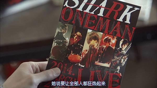 【神奈川虐狗团】140322 『SHARK』ep11 _2014326168