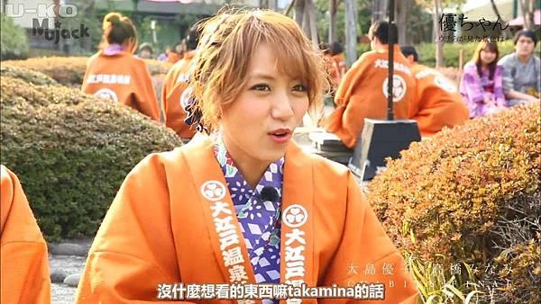 【U-ko字幕組】140321 Mujack_201432802748