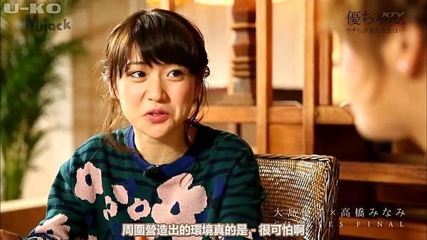 【U-ko字幕組】140321 Mujack_201432805151