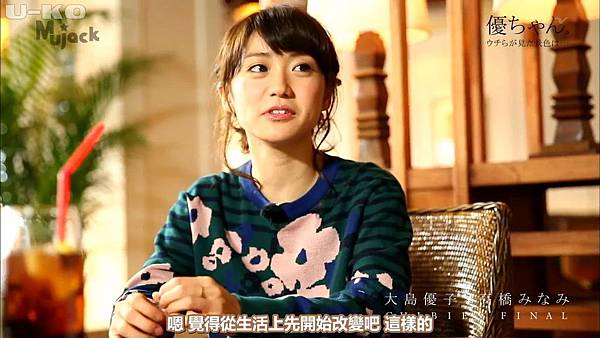 【U-ko字幕組】140321 Mujack_201432804711