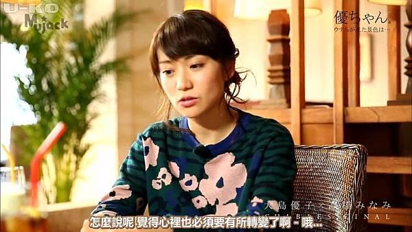 【U-ko字幕組】140321 Mujack_201432804643