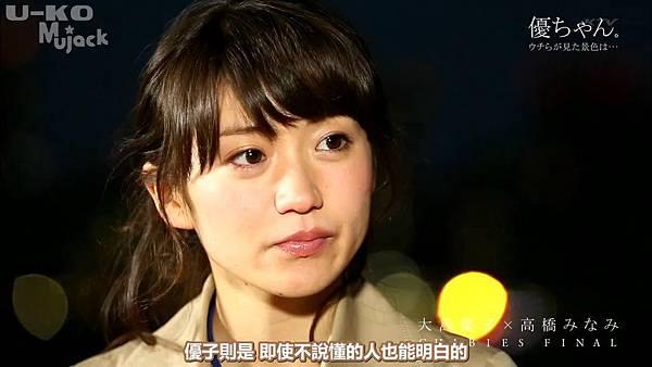 【U-ko字幕組】140321 Mujack_201432812955