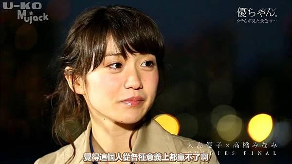 【U-ko字幕組】140321 Mujack_201432812430