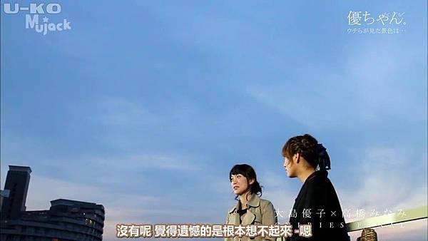 【U-ko字幕組】140321 Mujack_201432812156
