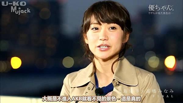 【U-ko字幕組】140321 Mujack_201432812615