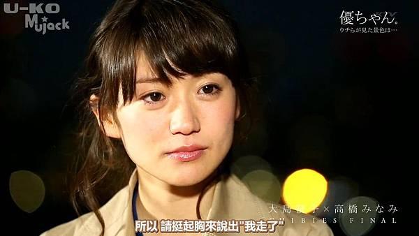 【U-ko字幕組】140321 Mujack_201432813225
