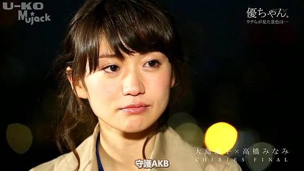 【U-ko字幕組】140321 Mujack_201432813313