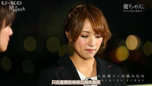 【U-ko字幕組】140321 Mujack_201432813025