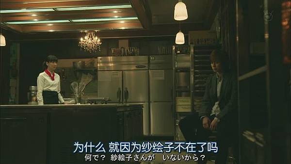 失戀巧克力職人 EP11_2014410309