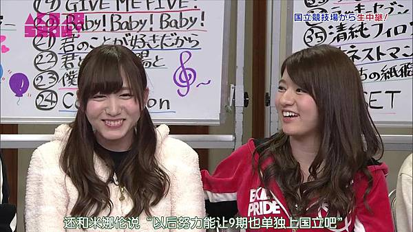 【触角革命X盐你一脸】140329 AKB48 SHOW! ep23_201442205348