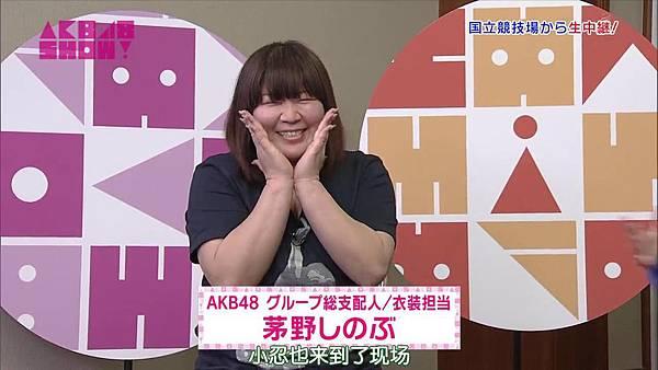 【触角革命X盐你一脸】140329 AKB48 SHOW! ep23_201442205056