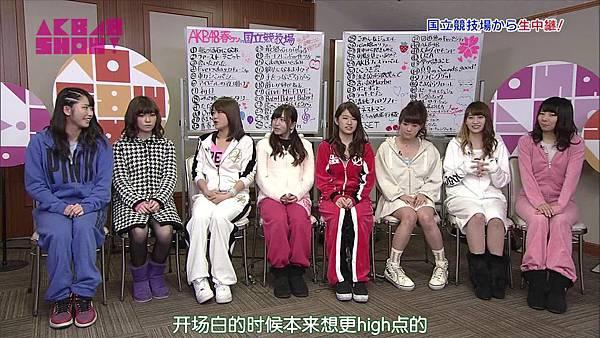 【触角革命X盐你一脸】140329 AKB48 SHOW! ep23_201442205037