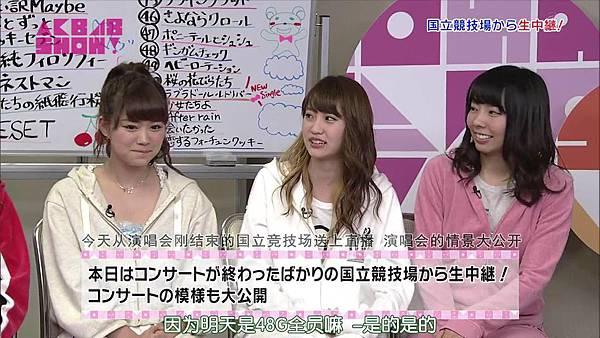 【触角革命X盐你一脸】140329 AKB48 SHOW! ep23_201442205313