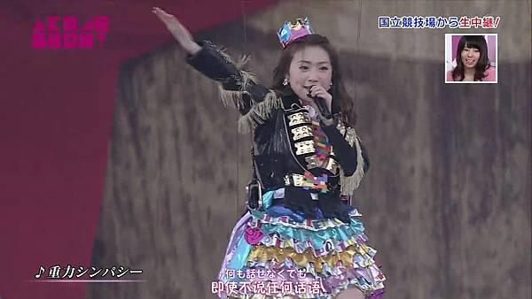 【触角革命X盐你一脸】140329 AKB48 SHOW! ep23_201442225046