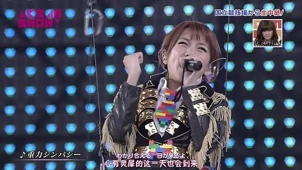 【触角革命X盐你一脸】140329 AKB48 SHOW! ep23_201442225341