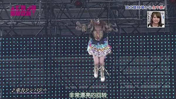 【触角革命X盐你一脸】140329 AKB48 SHOW! ep23_201442225413