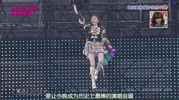 【触角革命X盐你一脸】140329 AKB48 SHOW! ep23_201442225647