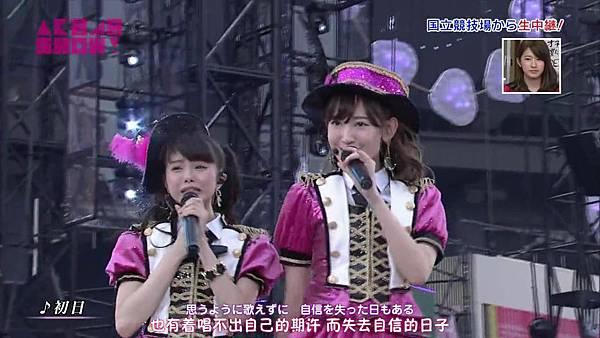 【触角革命X盐你一脸】140329 AKB48 SHOW! ep23_20144223032