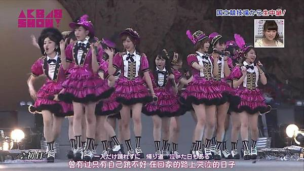 【触角革命X盐你一脸】140329 AKB48 SHOW! ep23_2014422308
