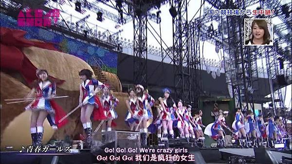 【触角革命X盐你一脸】140329 AKB48 SHOW! ep23_20144223226