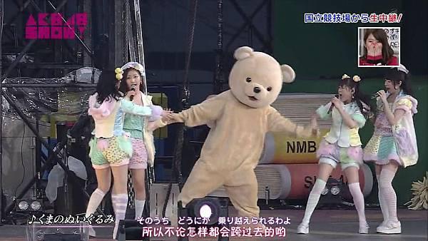 【触角革命X盐你一脸】140329 AKB48 SHOW! ep23_201442232845