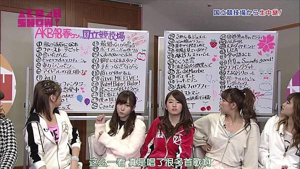 【触角革命X盐你一脸】140329 AKB48 SHOW! ep23_201442233030