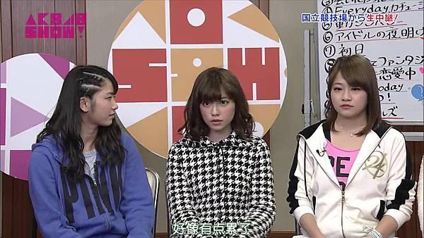 【触角革命X盐你一脸】140329 AKB48 SHOW! ep23_201442233614