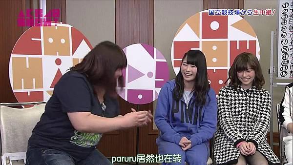 【触角革命X盐你一脸】140329 AKB48 SHOW! ep23_201442234018