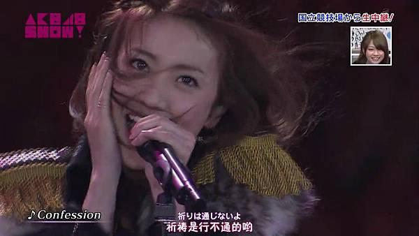【触角革命X盐你一脸】140329 AKB48 SHOW! ep23_201442235236
