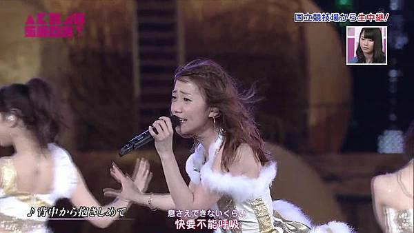 【触角革命X盐你一脸】140329 AKB48 SHOW! ep23_201443016