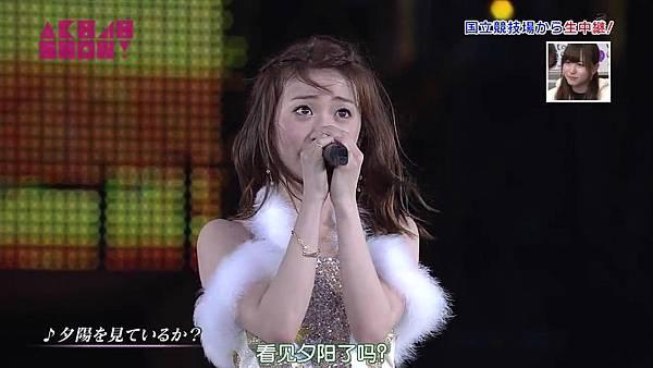 【触角革命X盐你一脸】140329 AKB48 SHOW! ep23_2014430950