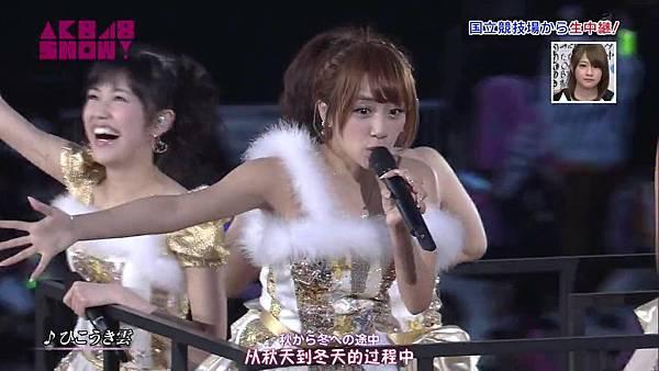【触角革命X盐你一脸】140329 AKB48 SHOW! ep23_20144301654