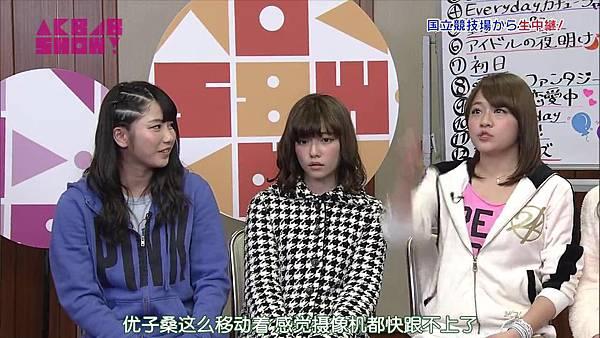 【触角革命X盐你一脸】140329 AKB48 SHOW! ep23_20144303048