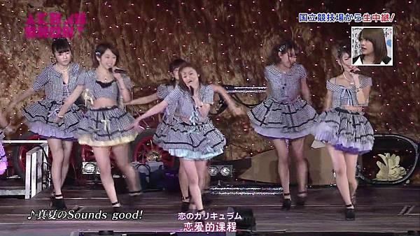 【触角革命X盐你一脸】140329 AKB48 SHOW! ep23_20144303339