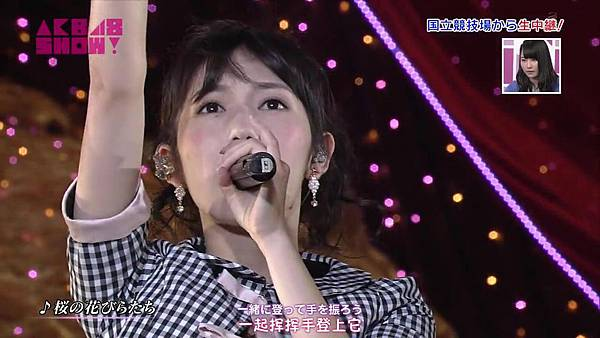 【触角革命X盐你一脸】140329 AKB48 SHOW! ep23_2014430406