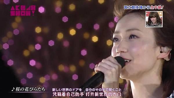 【触角革命X盐你一脸】140329 AKB48 SHOW! ep23_20144304156