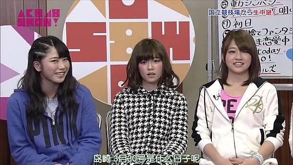 【触角革命X盐你一脸】140329 AKB48 SHOW! ep23_20144305129