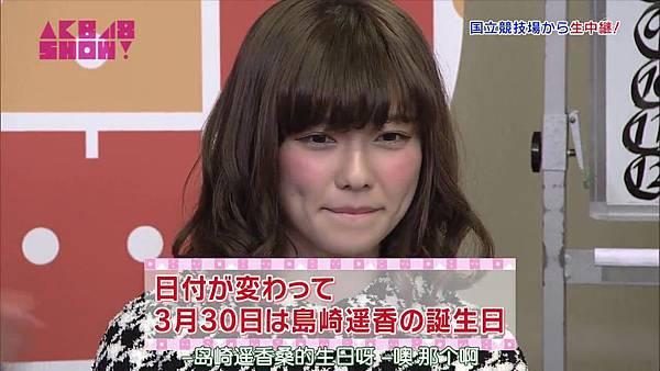 【触角革命X盐你一脸】140329 AKB48 SHOW! ep23_20144305319