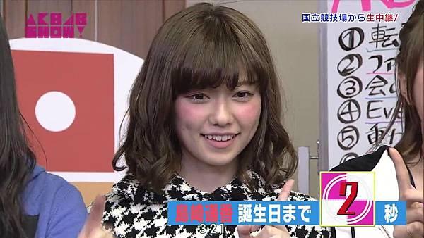 【触角革命X盐你一脸】140329 AKB48 SHOW! ep23_20144305418
