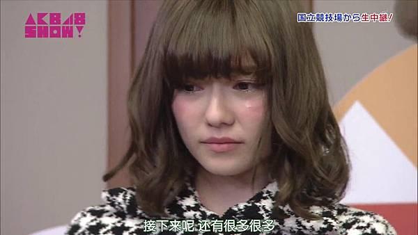【触角革命X盐你一脸】140329 AKB48 SHOW! ep23_2014431013