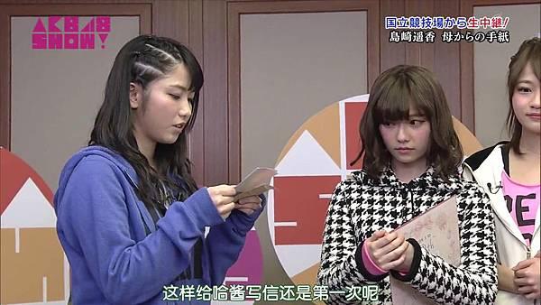 【触角革命X盐你一脸】140329 AKB48 SHOW! ep23_201443113