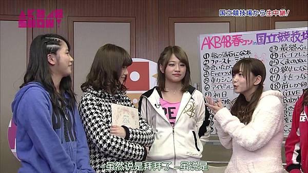 【触角革命X盐你一脸】140329 AKB48 SHOW! ep23_20144311621