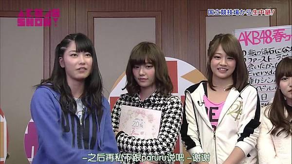 【触角革命X盐你一脸】140329 AKB48 SHOW! ep23_20144312059