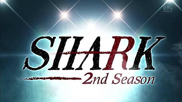 【神奈川虐狗团】140329 『SHARK』ep12 _20144511731